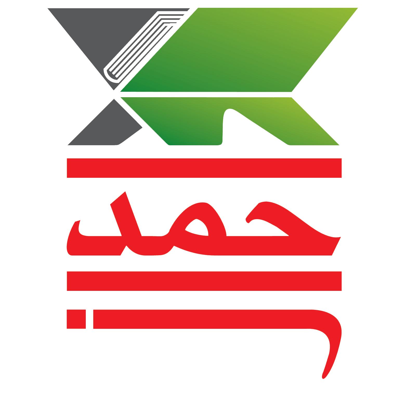 آکادمی احمدانی | برگزار کننده دوره های مجازی قرآنی